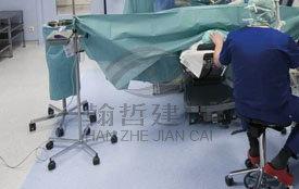 医院手术室地面解决方案