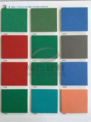 橡胶地板产品样本7