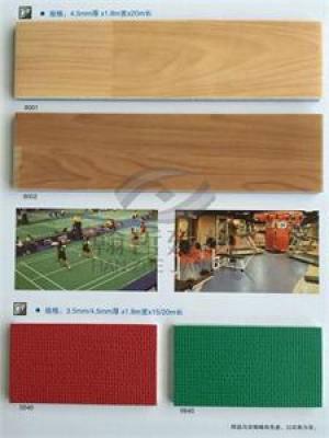 橡胶地板产品样本8
