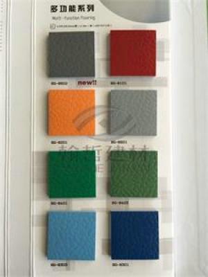 橡胶地板产品样本11