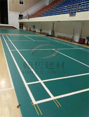运动地板(湘潭)
