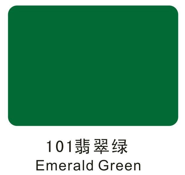 工业地板翡翠绿