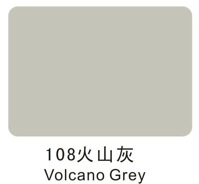 工业地板山灰色