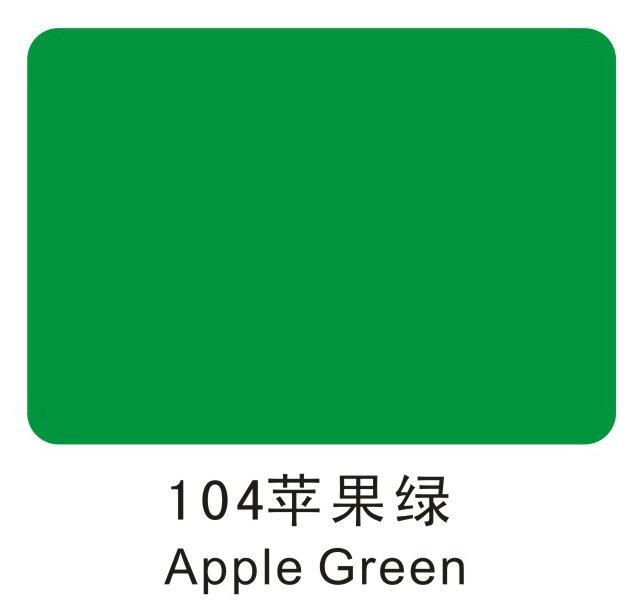 工业地板苹果绿