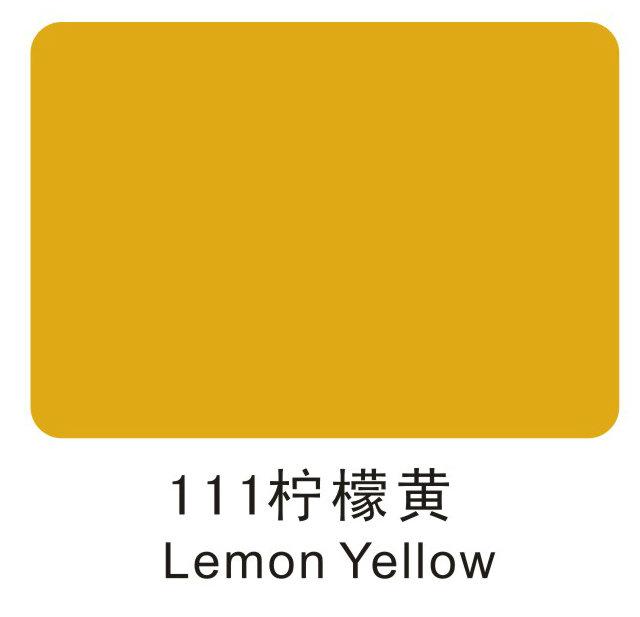 工业地板柠檬黄