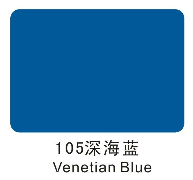 工业地板深蓝色