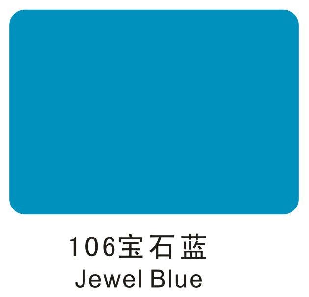 工业地板宝石蓝