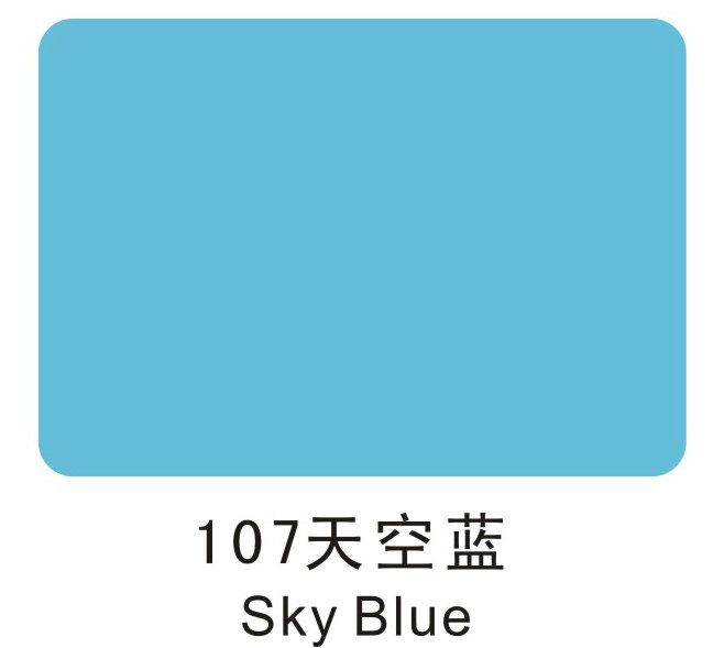 工业地板天空蓝