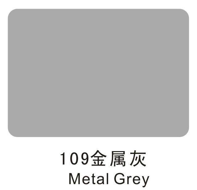 工业地板金属灰