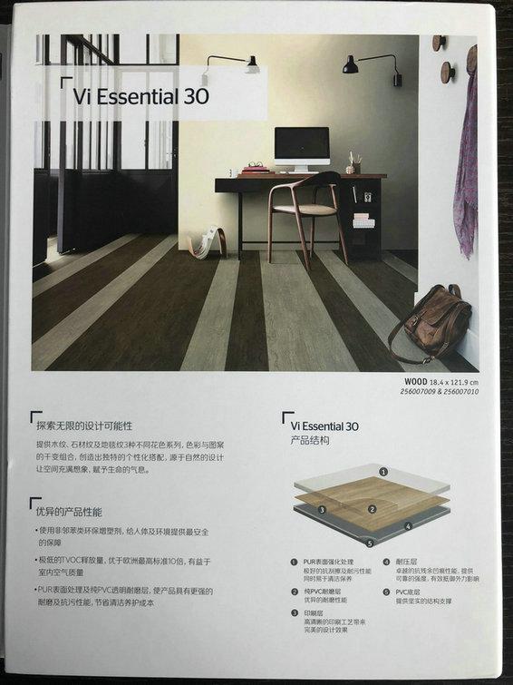 石塑地板7